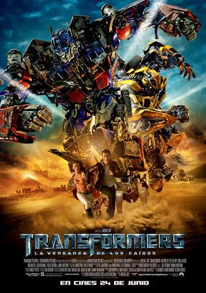 transformers2cine300a